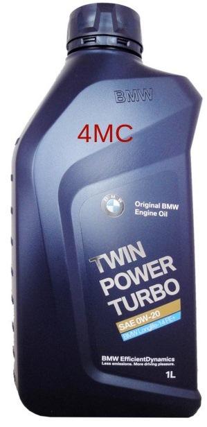 Моторное масло BMW Quality Twin Power Turbo, 0W-20, 1л, 83 21 2 365 926