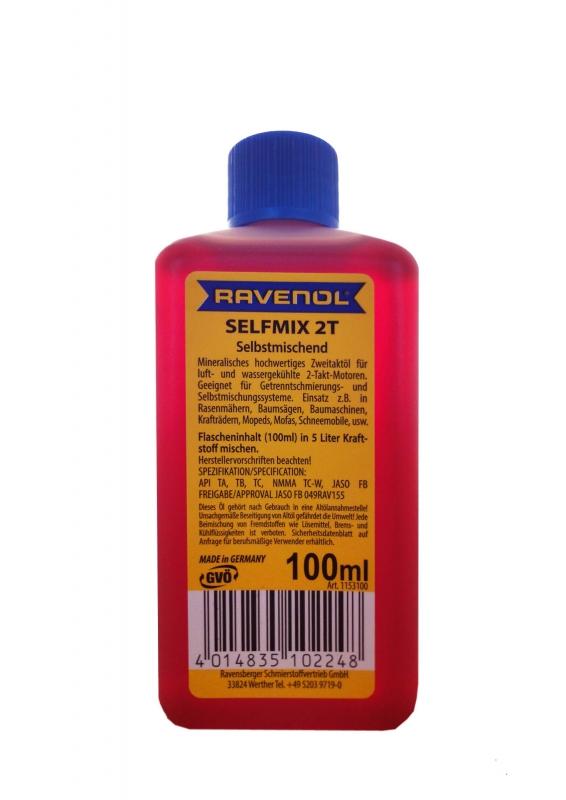 Моторное масло RAVENOL SELFMIX 2T, 0,1л, 4014835102248