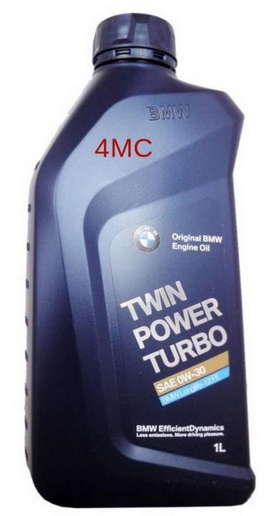 Моторное масло BMW Twin Power Turbo, 0W-30, 1л, 83 21 2 365 935