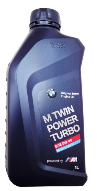 Моторное масло BMW M Twin Power Turbo, 0W-40, 1л, 83 21 2 365 925