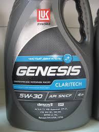 Моторное масло LUKOIL Genesis Claritech, 5W-30, 4л, 1539487