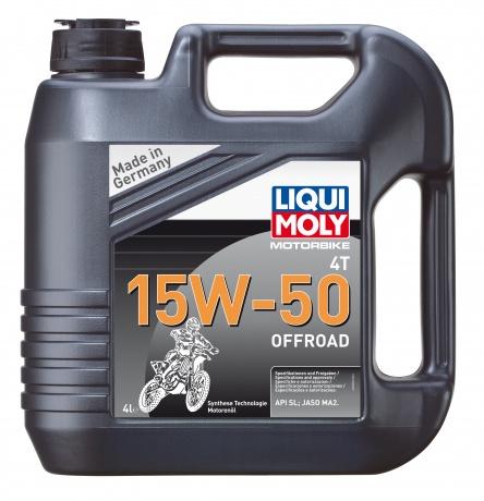 HC-синтетическое моторное масло для 4-тактных мотоциклов